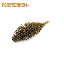 ジークラック ベローズギル 2.8inch SAFマテリアル GEECRACK Bellows Gill