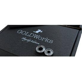 ゴールドワークス 匠ベアリング 大夢式 中高粘度 GOLDWorks