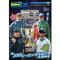 【DVD】内外出版ルアーマガジンザ・ムービーDXVol.28陸王2018シーズンバトル01
