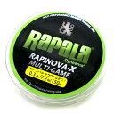 ラパラ ラピノヴァ-X マルチゲーム PEライン 0.3号 150m【メール便可】