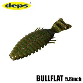 デプス ブルフラット 5.8inch deps BULL FLAT