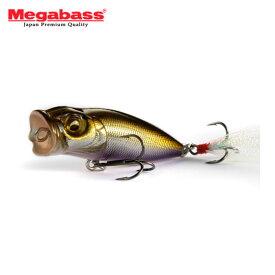 メガバス ベビーポップエックス Megabass Baby POP-X