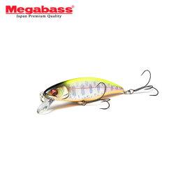 メガバス グレートハンティング50フラットサイド (FS)  Megabass GREAT HUNTING 50 Flat Side