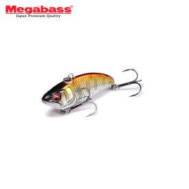 メガバス グレートハンティングバイブ 38 Megabass GH-Vib 38