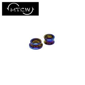 M.T.C.W ラインローラー 零 バージョン2 チタン製 MTCW ZERO ver.2