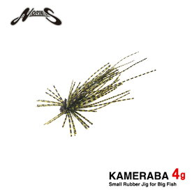 ノリーズ カメラバ 4g Nories KAMERABA 【メール便可】
