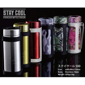 TOP&GO ステイクール 500 ステンレスペットボトルクーラー STAY COOL