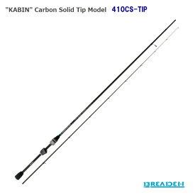 ブリーデン グラマーロックフィッシュ トレバリズム キャビン 410CS-TIP BREADEN Glamour Rock Fish KABIN