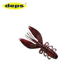 デプス スパイニークロー 4.8inch deps【2】
