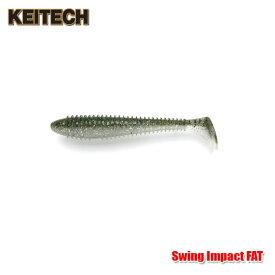 ケイテック スイングインパクトファット 4.3inch KEITECH Swing Impact FAT
