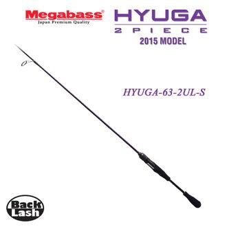 百万公共汽车修蛾63-2UL-S 2015年型号Megabass HYUGA-63-2UL-S 2枚型号