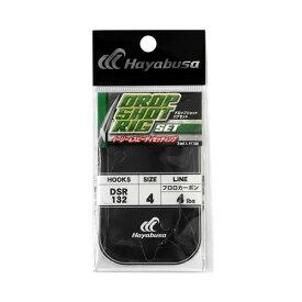 ハヤブサ ドロップショットリグセット  FF700 Hayabusa Drop Shot Rig Set