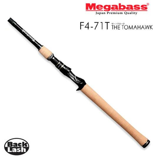 【取り寄せ商品】メガバス ニューデストロイヤートマホーク ザトマホーク F4-71T Megabass New DESTROYER TOMAHOWK THE TOMAHOWK