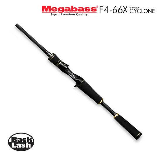 【取り寄せ商品】メガバス ニューデストロイヤー サイクロン F4-66X Megabass New DESTROYER CYCLONE