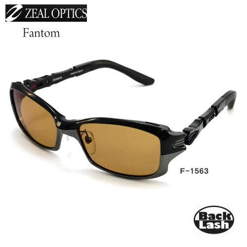 zeal optics(ジールオプティクス) 偏光グラス ファントム F-1563 #ラスターオレンジ ZEAL Fantom