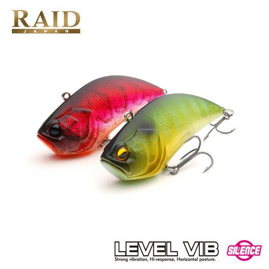 レイドジャパン レベルバイブ サイレント RAID JAPAN LEVEL VIB SILENCE