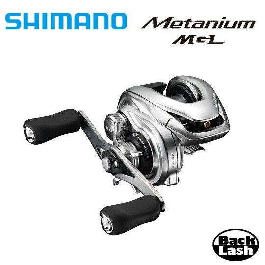 シマノ 16 メタニウム MGL SHIMANO 16 Metanium MGL