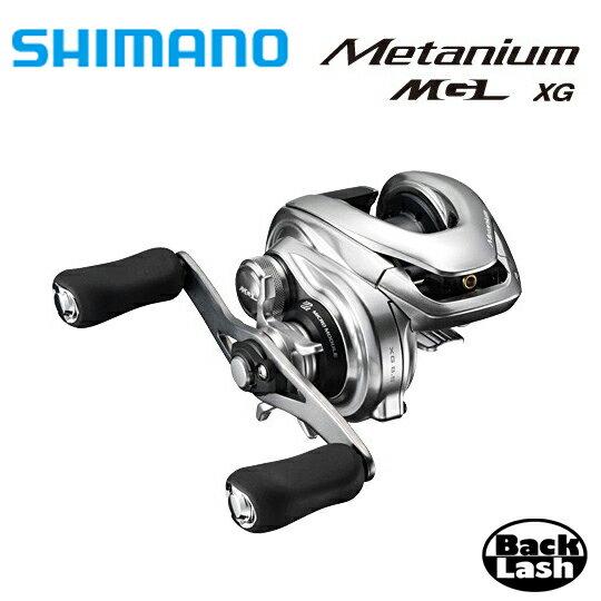 シマノ 16 メタニウム MGL XG SHIMANO 16 Metanium MGL