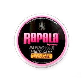ラパラ ラピノヴァ-X マルチゲーム PEライン 0.3号 ピンク 100m