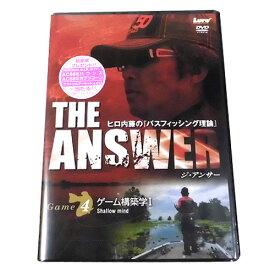 【DVD】THE ANSWER ジ・アンサー4 ヒロ内藤の「バスフィッシング理論」 ゲーム構築学1 シャローマイ