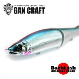 ガンクラフト ジョインテッドクロー178  バックラッシュ別注カラー 第5弾