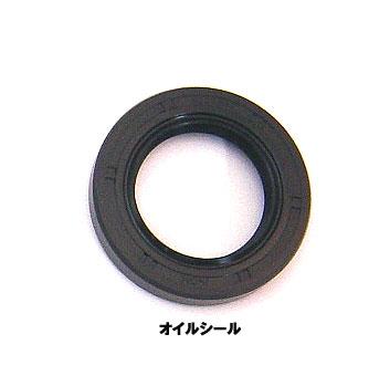 ブラストトレイル ブラストトレイル全機種対応 オイルシール 品番19156