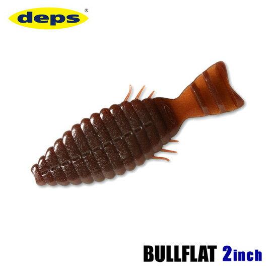 デプス ブルフラット 2inch deps BULL FLAT