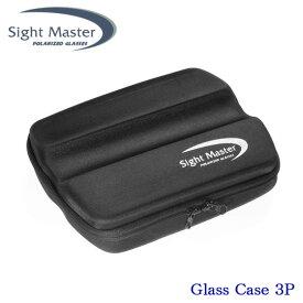 サイトマスター グラスケース 3P Sight Master