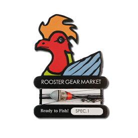 RGM ルースターギアマーケット レディートゥーフィッシュ スペック1 仕掛け ジャッカル