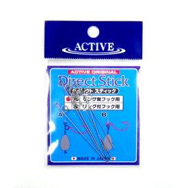 アクティブ ダイレクトスティックA リング無フック用 ACTIVE