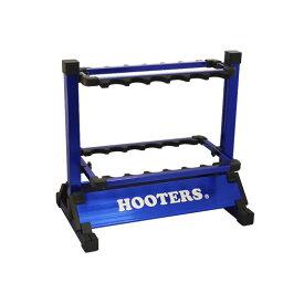 フーターズ アルミロッドスタンド 12本用 ブルー 組立式 HOOTERS