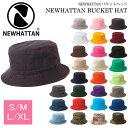 【 NEWHATTAN バケット ハット S/M 】ハット メンズ レディース ニューハッタン バケット日差し UV 休日 旅行 フェス …