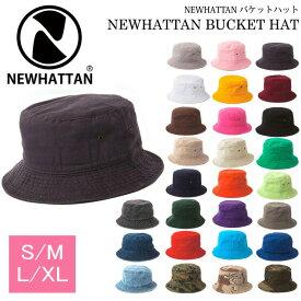 【 NEWHATTAN バケット ハット S/M 】ハット メンズ レディース ニューハッタン バケット日差し UV 休日 旅行 フェス バーベキュー BBQバケットハット 綿 bucket