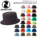 【 NEWHATTAN バケット ハット S/M L/XL 】ハット メンズ レディース ニューハッタン バケット日差し UV 休日 旅行 フ…