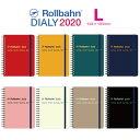2020 ロルバーン ダイアリー L スケジュール帳 手帳 2019年10月から2020年12月 デルフォニックス Rollbahn monthly pl…