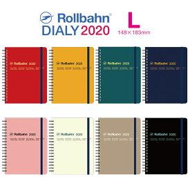 2020 ロルバーン ダイアリー L スケジュール帳 手帳 2019年10月から2020年12月 デルフォニックス Rollbahn monthly planner DELFONICS