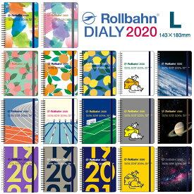 ロルバーン 2020 ダイアリー 手帳 L 2019年10月から2020年12月 スケジュール帳 デルフォニックス マンスリー Rollbahn Planner DELFONICS