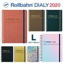 ロルバーン 2020 ダイアリー 手帳 L メタリック テクスチャー 2019年10月から2020年12月スケジュール帳 デルフォニッ…
