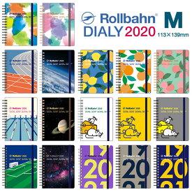 【入荷しました!】 ロルバーン 2020 ダイアリー 手帳 M 2019年10月から2020年12月 フルーツ プラネットスケジュール帳 デルフォニックス マンスリー プランナー Rollbahn Planner Journal DELFONICS