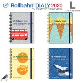 ロルバーン 2020 ダイアリー 手帳 L 武政諒 2019年10月から2020年12月スケジュール帳 デルフォニックス マンスリー Rollbahn Ryo Takemasa Planner Journal DELFONICS