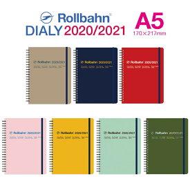 ロルバーン ダイアリー A5 2020 スケジュール帳 手帳 2020年3月始まり2021年4月まで デルフォニックス The Rollbahn Monthly Planner Normal Edition from DELFONICS