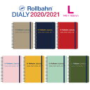 2020 ロルバーン ダイアリー L スケジュール帳 手帳 2020年3月から2021年3月 デルフォニックス Rollbahn monthly plan…