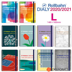 ロルバーン ダイアリー L 2020 スケジュール帳 手帳 2020年3月始まり2021年4月まで デルフォニックス The Rollbahn Monthly Planner Seasonal Limited Edition from DELFONICS