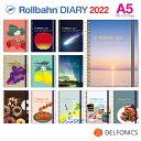 ロルバーン 2022 ダイアリー A5 手帳 スケジュール帳 2021年10月始まり デルフォニックス The Rollbahn Monthly Plann…