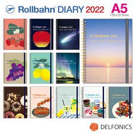 ロルバーン ダイアリー 2022 A5 手帳 スケジュール帳 2021年10月始まり デルフォニックス The Rollbahn Monthly Planner Seasonal Limited Edition from DELFONICS
