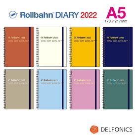 ロルバーン 2022 ダイアリー A5 手帳 スケジュール帳 2021年10月始まり 2022年12月まで デルフォニックス The Rollbahn Monthly Planner Basic Edition from DELFONICS