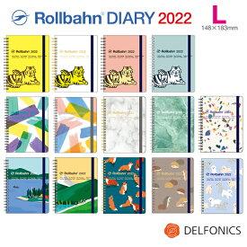 ロルバーン 2022 ダイアリー 手帳 L スケジュール帳 B6変型 2021年10月始まり 2022年12月まで デルフォニックス The Rollbahn Monthly Planner Seasonal Limited Edition from DELFONICS