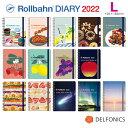 ロルバーン 2022 ダイアリー 手帳 L スケジュール帳 B6変型 2021年10月始まり 2022年12月まで デルフォニックス The R…