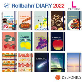 ロルバーン ダイアリー 2022 手帳 L スケジュール帳 B6変型 2021年10月始まり 2022年12月まで デルフォニックス The Rollbahn Monthly Planner Seasonal Limited Edition from DELFONICS