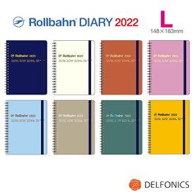 ロルバーン ダイアリー 2022 手帳 L スケジュール帳 B6変型 2021年10月始まり 2022年12月まで デルフォニックス The Rollbahn Monthly Planner Basic Edition from DELFONICS